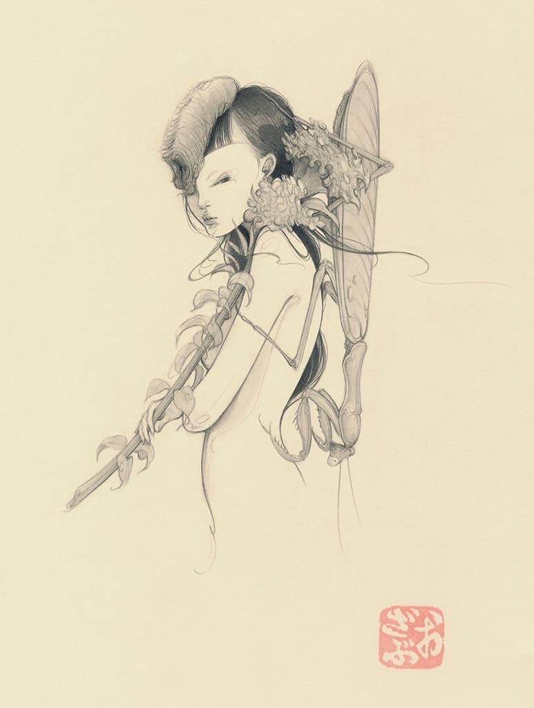 Ozabu, また来年 スケッチ (Mata Rainen Sketch), 2019