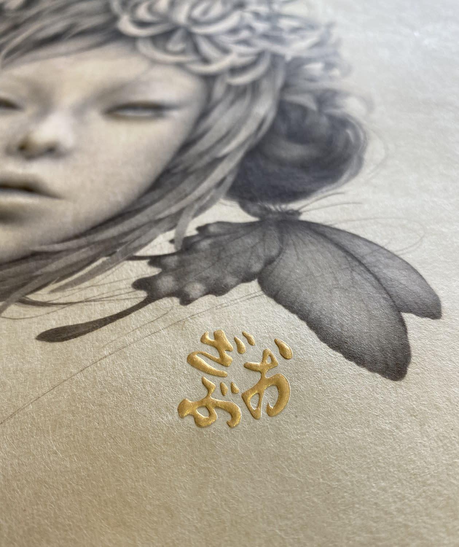 """Print Release: """"浅い夢 (Asai Yume)"""" by Ozabu"""