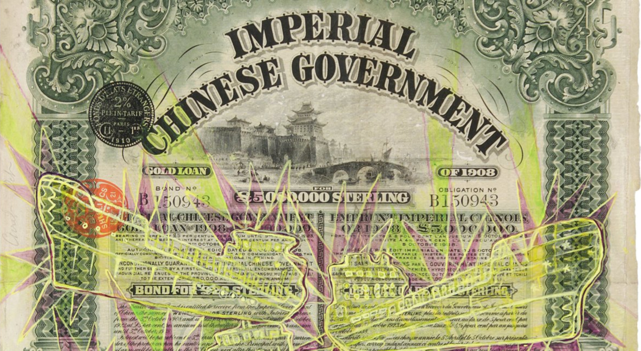 Detail of Hew Locke Imperial Chinese Government, 2013, Acrylic on antique paper share certificate, 38 x 28 cm, 15 x 11 1/8 in, Framed: 44.3 x 35.2 x 4.1 cm, 17 7/16 x 13 7/8 x 1 9/16 in