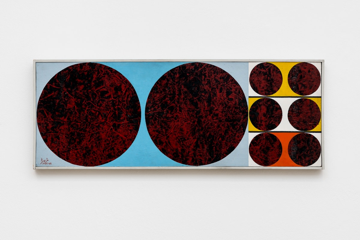 Anwar Jalal Shemza, 8 maroon discs, 1963-1969, Oil on hardboard in artist's frame, 24 x 65.5 cm, 9 1/2 x 25 3/4 in, Framed: 25.5 x 67 cm, 10 1/8 x 26 3/8 in