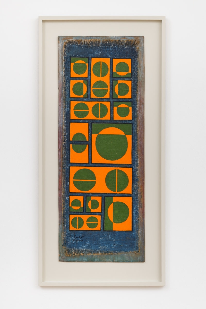 Anwar Jalal Shemza, Composition in Orange and Green on Blue, 1962, Oil on canvas on hardboard, 74 x 28 cm, 29 1/8 x 11 1/8 in, Framed: 88.5 x 41.5 cm, 34 7/8 x 16 3/8 in
