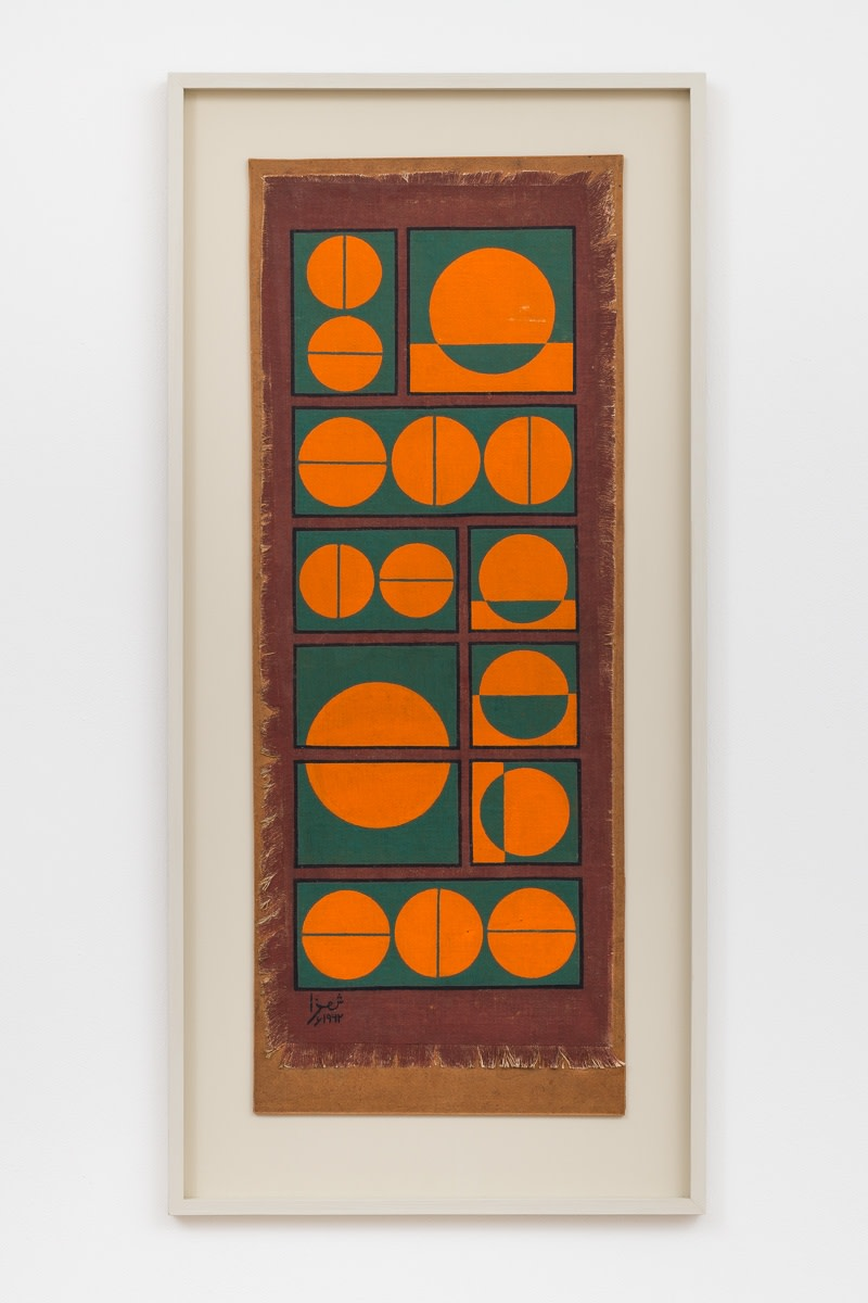 Anwar Jalal Shemza, Composition in Orange and Green on Brown, 1962, Oil on canvas on hardboard, 74.5 x 29 cm, 29 3/8 x 11 3/8 in, Framed: 88.5 x 41.7 cm, 34 7/8 x 16 3/8 in