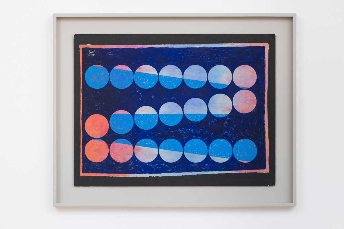 Anwar Jalal Shemza, Eclipse, 1962, Oil on hand-dyed cloth on mount board, 55 x 72.7 cm, 21 5/8 x 28 5/8 in, Framed: 69.5 x 87.4 cm, 27 3/8 x 34 3/8 in
