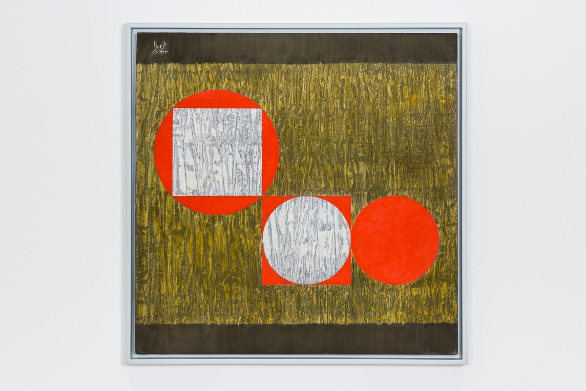 Anwar Jalal Shemza, Square Composition 10, 1963, Oil on hardboard, 61 x 61 cm, 24 1/8 x 24 1/8 in, Framed: 64.7 x 65 cm, 25 1/2 x 25 5/8 in