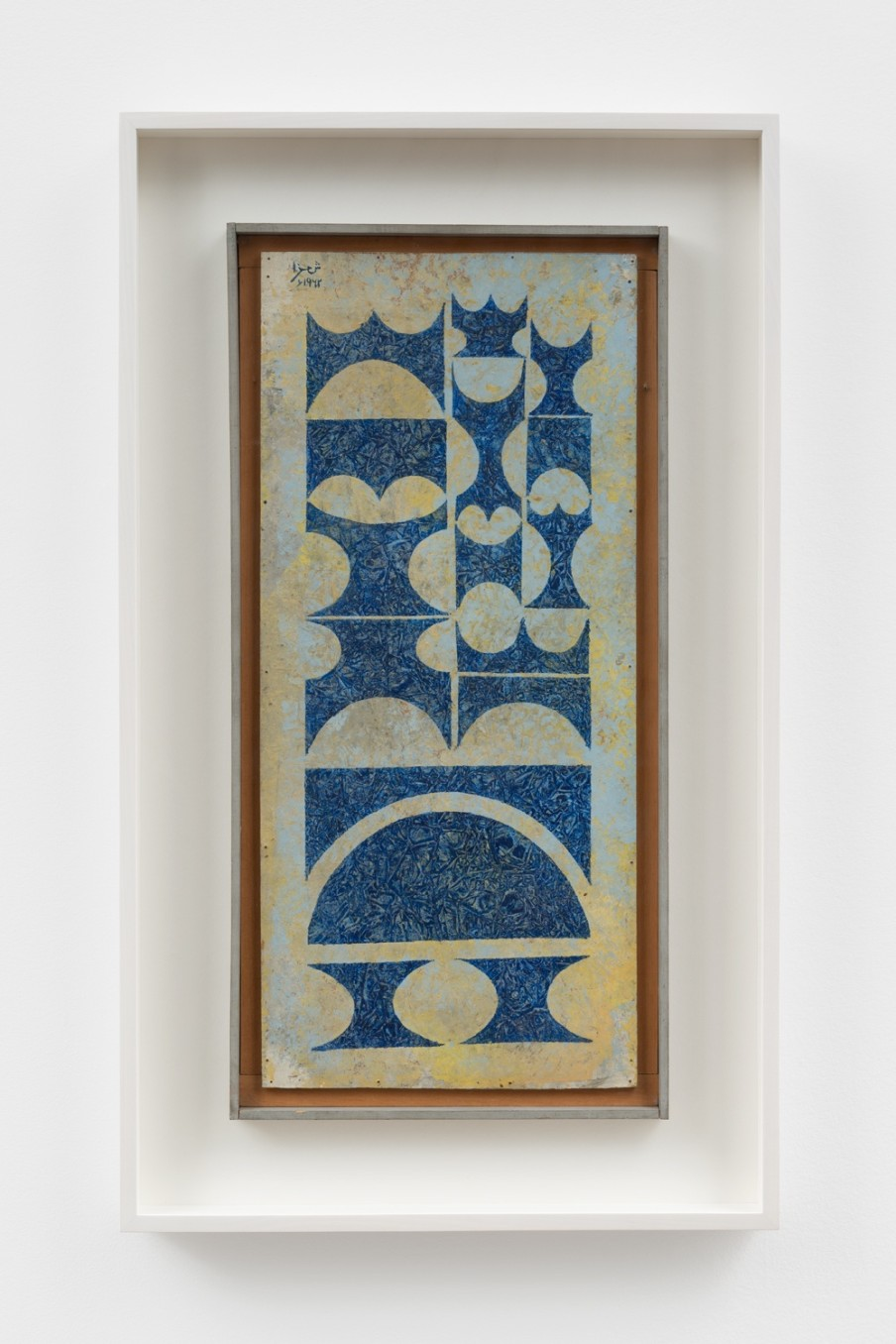 Anwar Jalal Shemza Blue Composition, 1962 Oil on hardboard 59 x 29 cm 23 1/4 x 11 3/8 in Framed:...