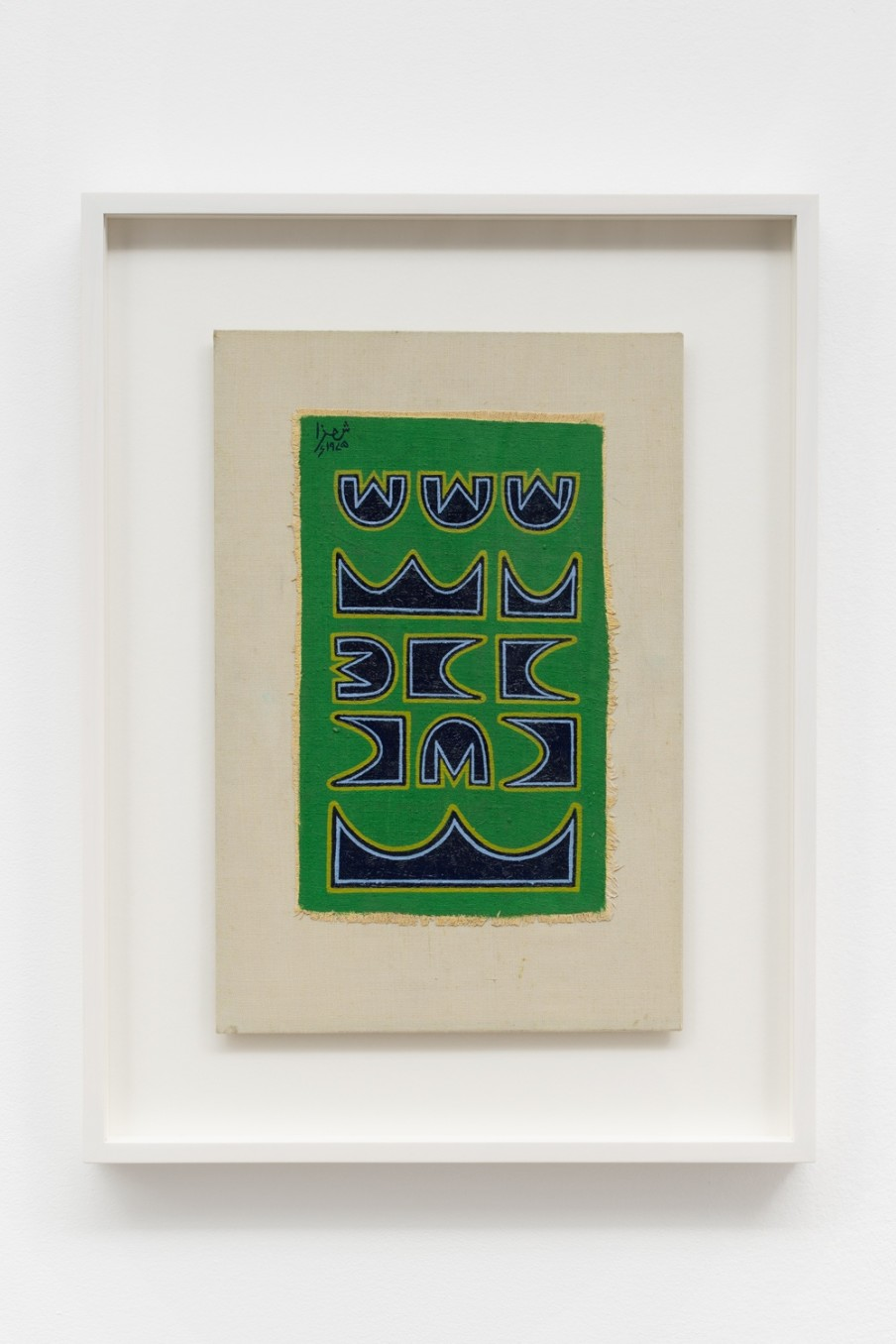 Anwar Jalal Shemza, Indigo On Green, 1975, Oil On Canvas On Silk On Hardboard Mount, 38 x 25 cm, Framed: 52.7 x 40 x 3.6 cm