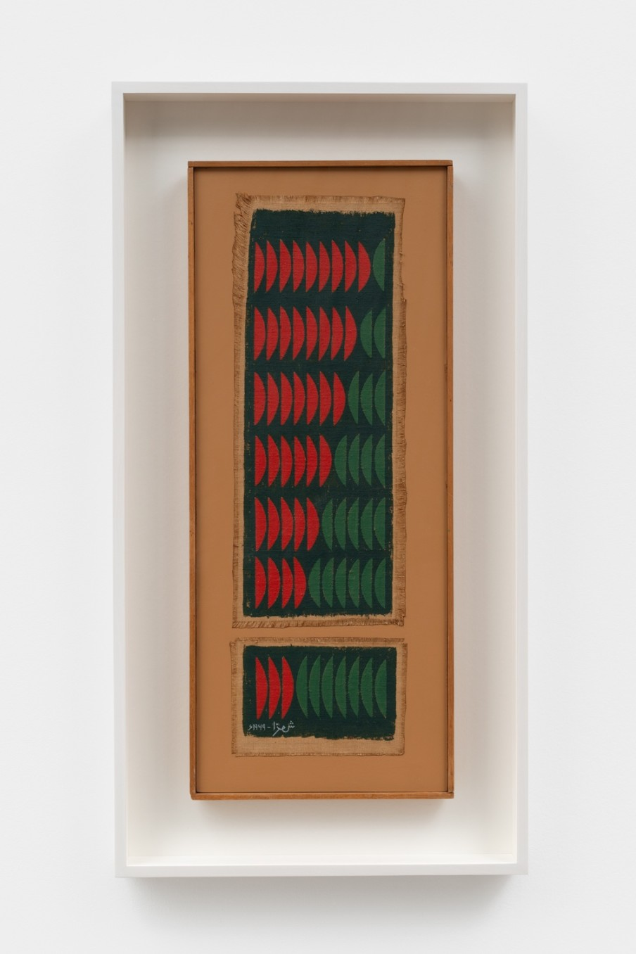 Anwar Jalal Shemza, Opposing Forces, 1969, Oil On Canvas In Two 2 Parts On Hardboard, 61.5 x 25.5 cm, Framed: 76.5 x 40 cm