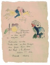 Paul Gauguin, A Punoania, Propriété Papa Ruo, c. 1899-1901