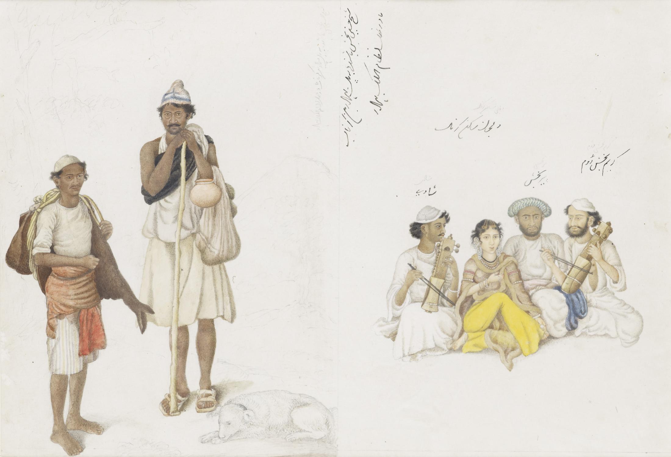 Illustration from the Fraser Album: Shayk Husayn Bakhsh, a mendicant; The musicians Karim Baksh, Pir Bakhsh, Dil Jan of Karnal and Shadi