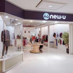 TEN Creative support unique charity shop concept