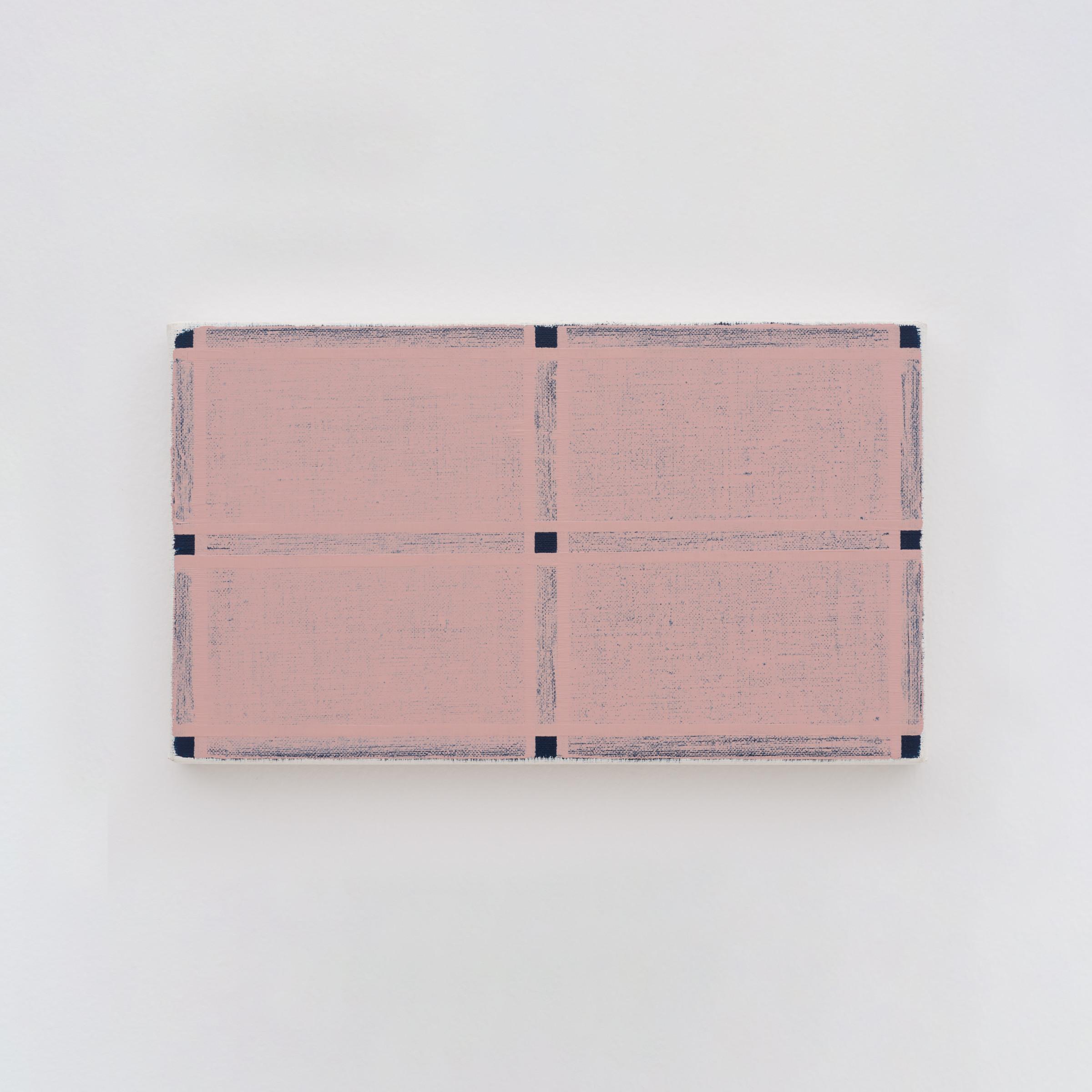 "<span class=""link fancybox-details-link""><a href=""/exhibitions/172/works/artworks16582/"">View Detail Page</a></span><div class=""artist""><strong>Yui Yaegashi</strong></div><div class=""title""><em>white-gray-black No.7</em>, 2019</div><div class=""medium"">oil on canvas</div><div class=""dimensions"">14,3 x 24,5 cm</div>"