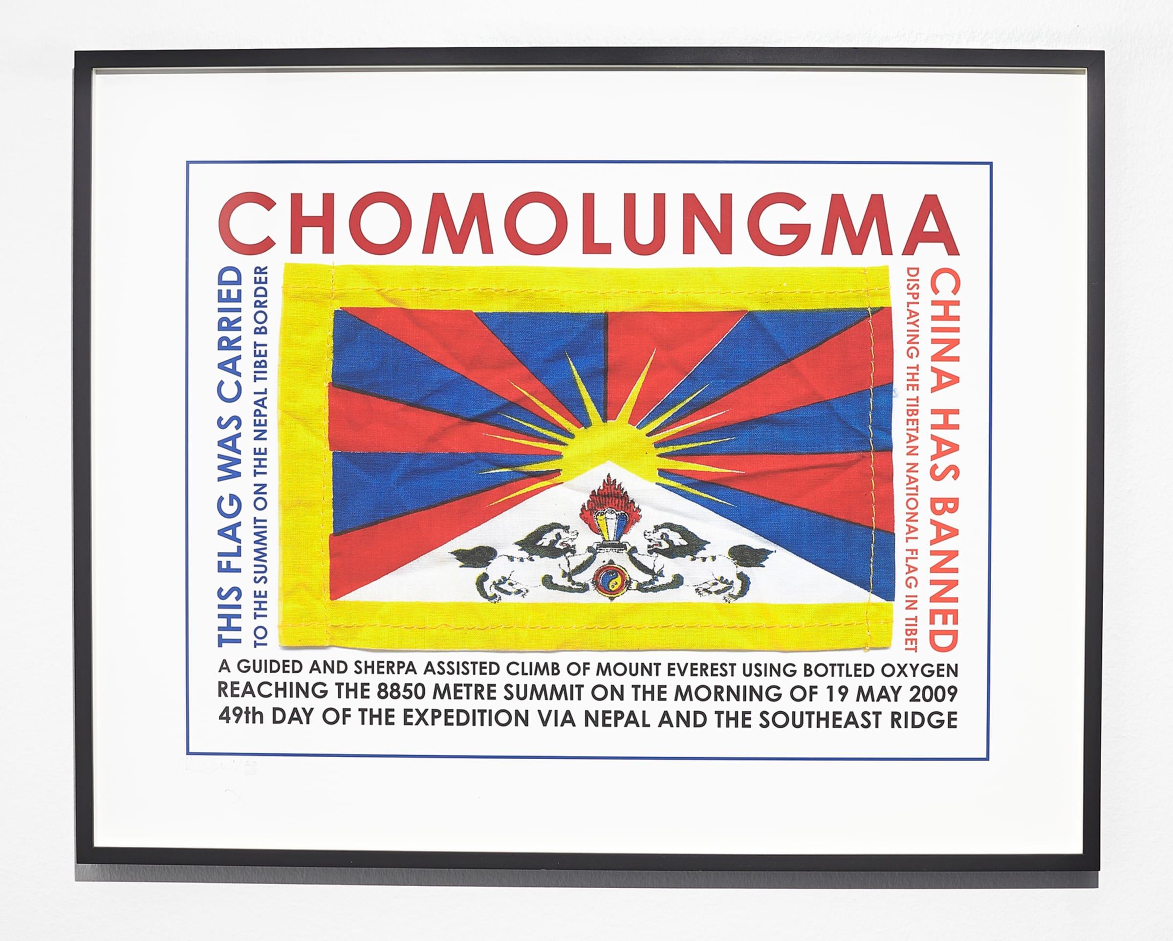 "<span class=""link fancybox-details-link""><a href=""/exhibitions/131/works/artworks9225/"">View Detail Page</a></span><div class=""artist""><strong>HAMISH FULTON</strong></div><div class=""title""><em>Chomolungma (Tibetan National Flag), Nepal</em>, 2009</div><div class=""medium"">print</div><div class=""dimensions"">59.0 x 74.5 x 4.0 cm<br>23 1/16 x 29 1/8 x 1 3/16 in</div><div class=""edition_details""></div>"
