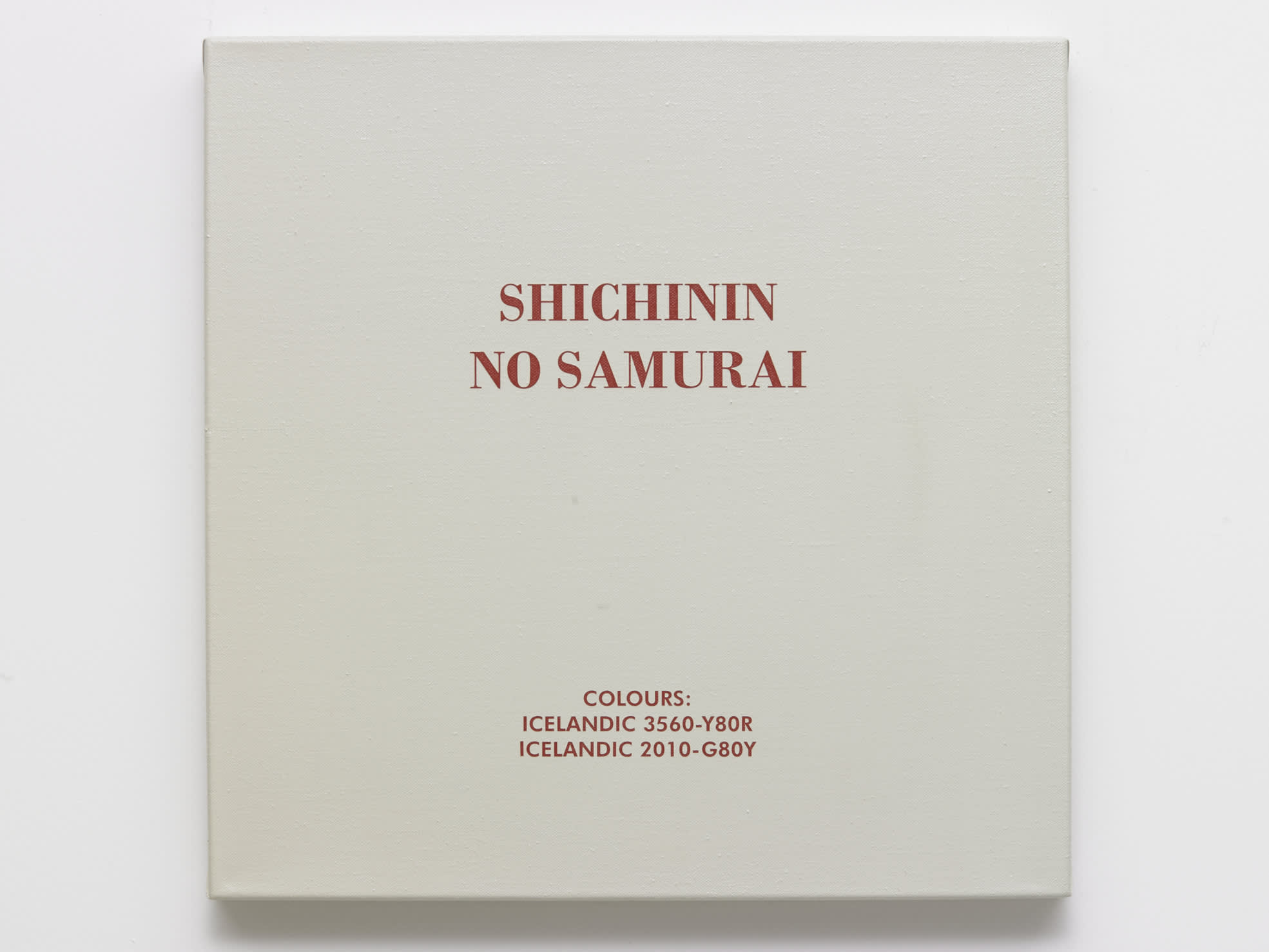"<span class=""link fancybox-details-link""><a href=""/artists/129-birgir-andresson/works/6120/"">View Detail Page</a></span><div class=""artist""><strong>BIRGIR ANDRÉSSON</strong></div> <div class=""title""><em>Black and White Classics in Icelandic Colours (Shichinin no Samurai)</em>, 2005</div> <div class=""medium"">oil on canvas</div> <div class=""dimensions"">60 x 60 cm<br /> 23 5/8 x 23 5/8 in</div>"