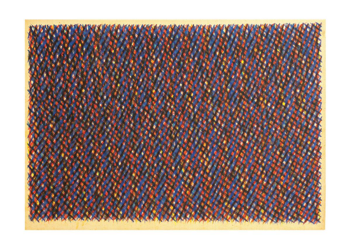 "<span class=""link fancybox-details-link""><a href=""/artists/45-piero-dorazio/works/14-piero-dorazio-o.e.-1964/"">View Detail Page</a></span><div class=""artist""><strong>Piero Dorazio</strong></div> <div class=""title""><em>O.E.</em>, 1964</div> <div class=""medium"">olio su tela</div> <div class=""dimensions"">cm 73 x 92</div>"