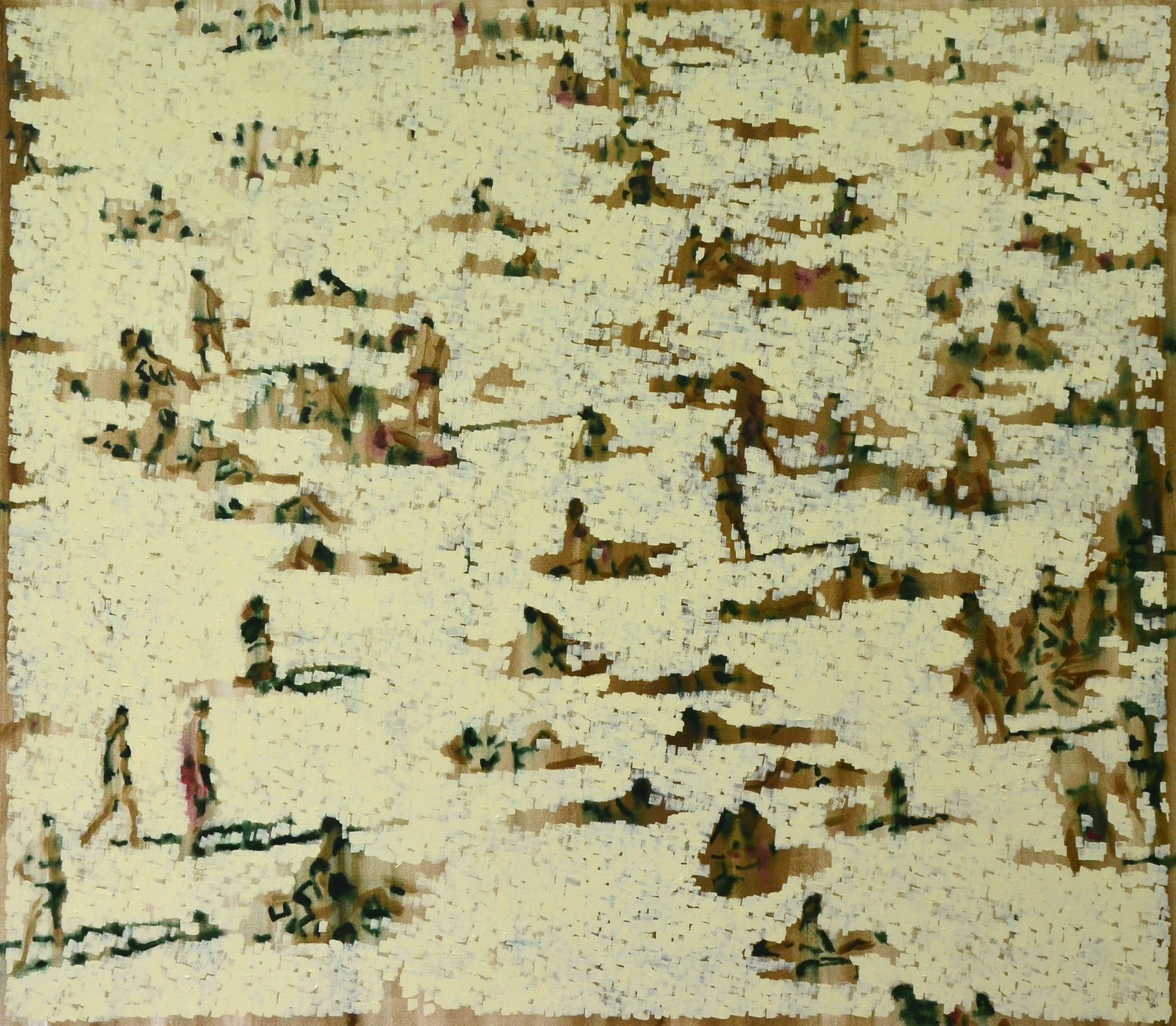 "<span class=""link fancybox-details-link""><a href=""/artists/42-nick-bodimeade/works/5853-nick-bodimeade-beach-geometry-2018/"">View Detail Page</a></span><div class=""artist""><strong>Nick Bodimeade</strong></div> b. 1957 <div class=""title""><em>Beach Geometry</em>, 2018</div> <div class=""signed_and_dated"">signed, titled and dated on reverse</div> <div class=""dimensions"">104 x 120 cm<br /> 41 x 47 1/4 inches</div><div class=""price"">£4,400.00</div><div class=""copyright_line"">OwnArt: £ 250 x 10 Months, 0% APR + £ 1,900 deposit</div>"