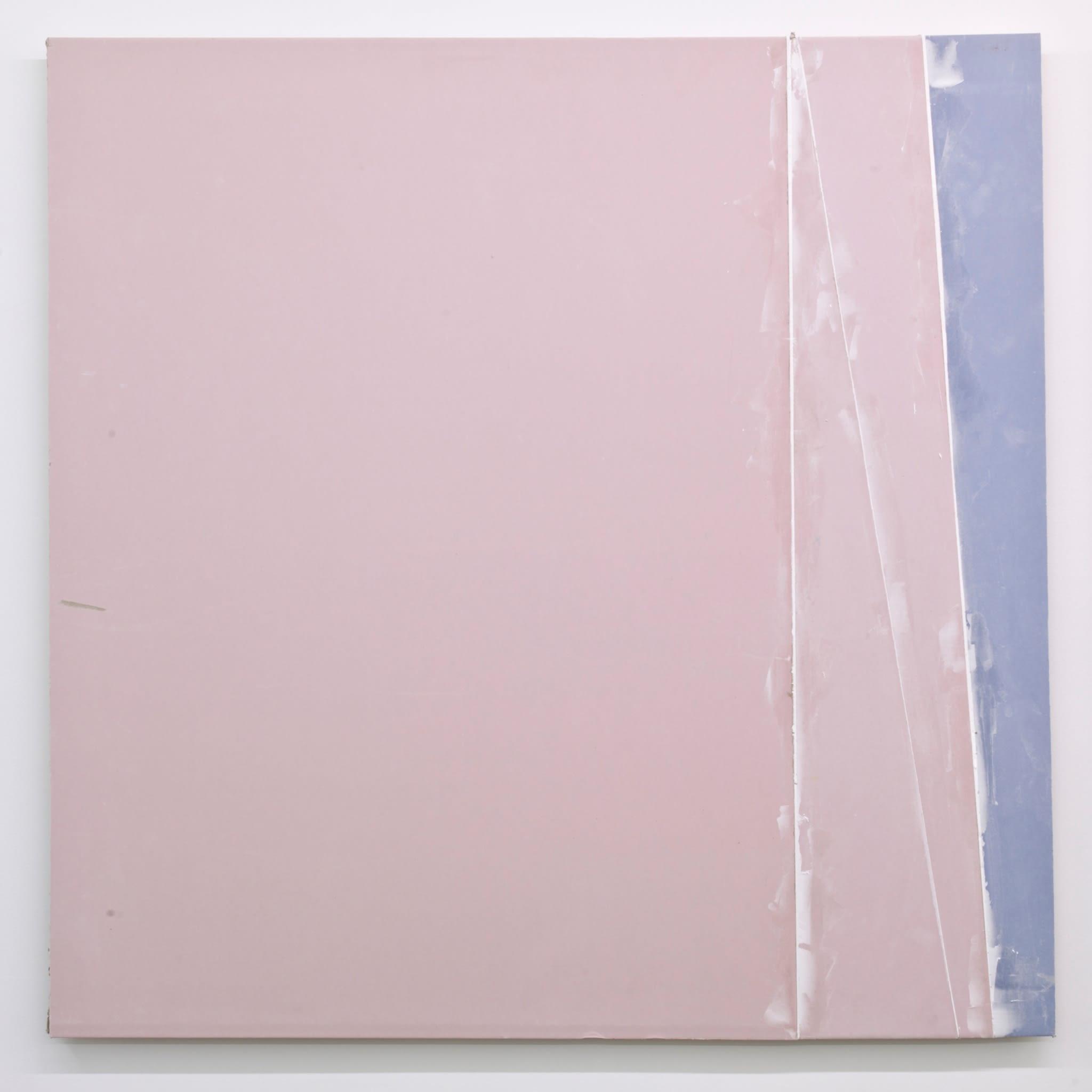 "<span class=""link fancybox-details-link""><a href=""/artists/27-paul-merrick/works/8429-paul-merrick-untitled-2014/"">View Detail Page</a></span><div class=""artist""><strong>Paul Merrick</strong></div> <div class=""title""><em>Untitled</em>, 2014</div> <div class=""medium"">Soundbloc, fireproof plasterboard, filler</div> <div class=""dimensions"">120 x 121 cm<br />47 1/4 x 47 5/8 in</div><div class=""copyright_line"">Copyright The Artist</div>"
