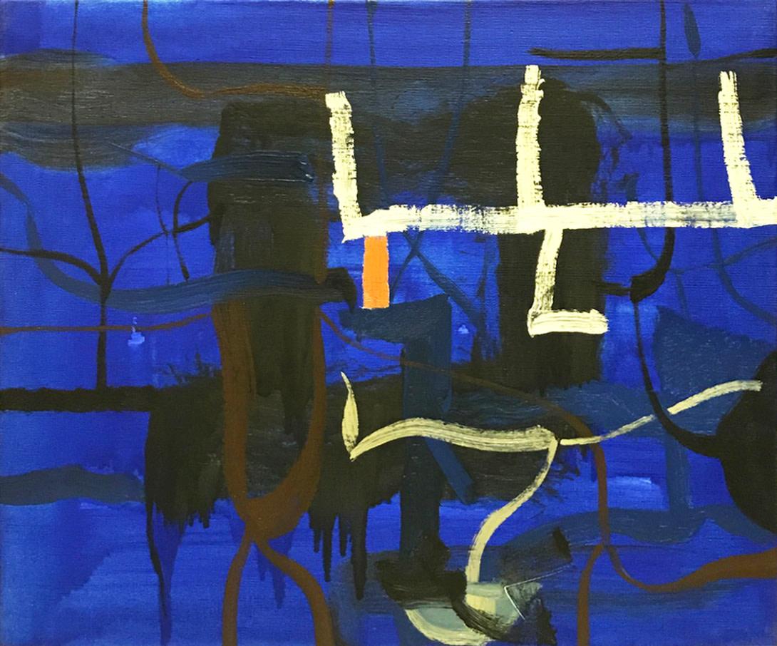 <span class=&#34;link fancybox-details-link&#34;><a href=&#34;/artists/35-maurice-cockrill/works/763/&#34;>View Detail Page</a></span><div class=&#34;artist&#34;><strong>Maurice Cockrill</strong></div> 1936-2013 <div class=&#34;title&#34;><em>Kingdom Blue 1</em></div> <div class=&#34;signed_and_dated&#34;>signed, dated 1996 and titled verso</div> <div class=&#34;medium&#34;>oil on canvas</div> <div class=&#34;dimensions&#34;>51 x 61 cms (20 x 24 ins)</div>