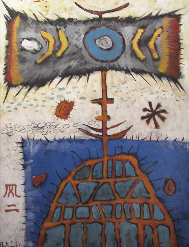<span class=&#34;link fancybox-details-link&#34;><a href=&#34;/artists/26-martin-bradley/works/30/&#34;>View Detail Page</a></span><div class=&#34;artist&#34;><strong>Martin Bradley</strong></div> Born 1931 <div class=&#34;title&#34;><em>Composition 1961</em></div> <div class=&#34;signed_and_dated&#34;>signed and dated 1961</div> <div class=&#34;medium&#34;>oil on board</div> <div class=&#34;dimensions&#34;>122 x 91.5 cms (48 x 36 ins)<br /> framed: 132 x 101.5 cms (52 x 40 ins)</div>