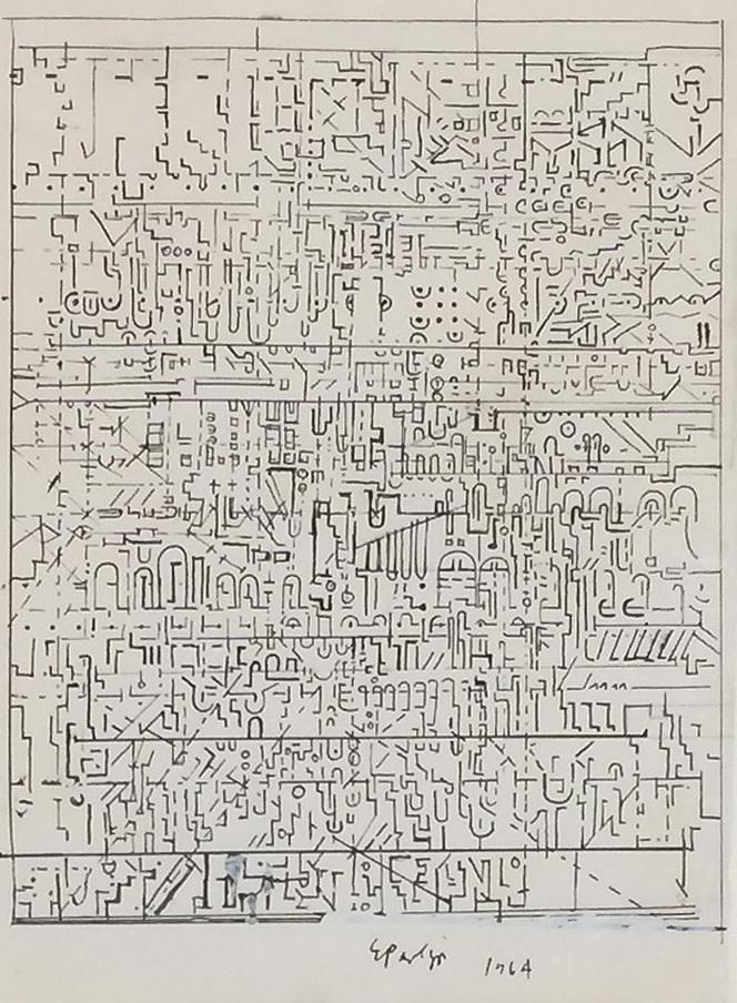 "<span class=""link fancybox-details-link""><a href=""/artists/60-eduardo-paolozzi/works/859/"">View Detail Page</a></span><div class=""artist""><strong>Eduardo Paolozzi</strong></div> 1924-2005 <div class=""title""><em>Untitled VIII (Cleish Castle Study)</em>, 1964</div> <div class=""medium"">Ink on paper</div> <div class=""dimensions"">31.5 x 22cm</div><div class=""price"">£10,000.00</div><div class=""copyright_line"">Copyright The Artist</div>"