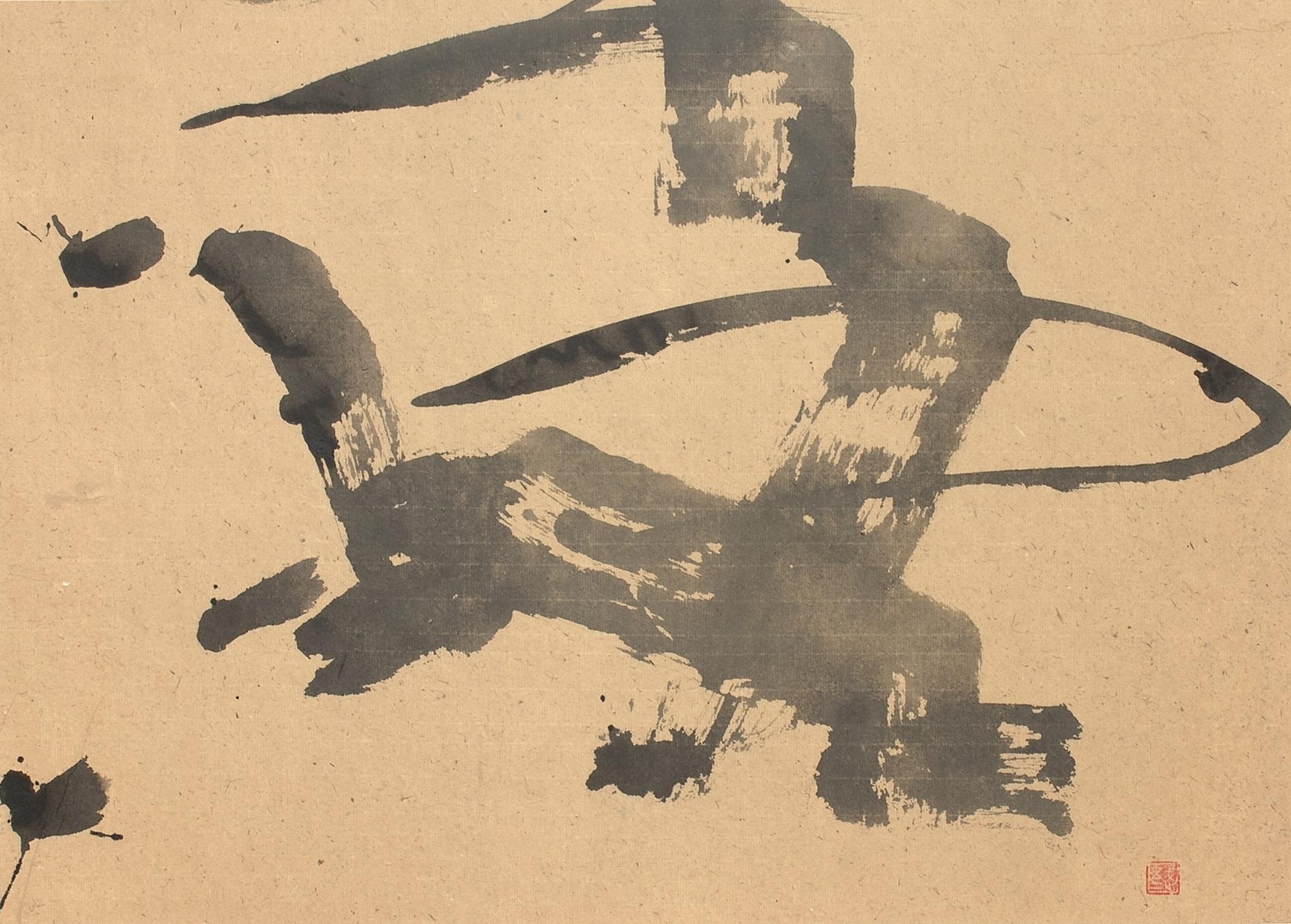 SHO-Künstler, #016294 Uno Sesson (1912-1996), um 1960 | SHO