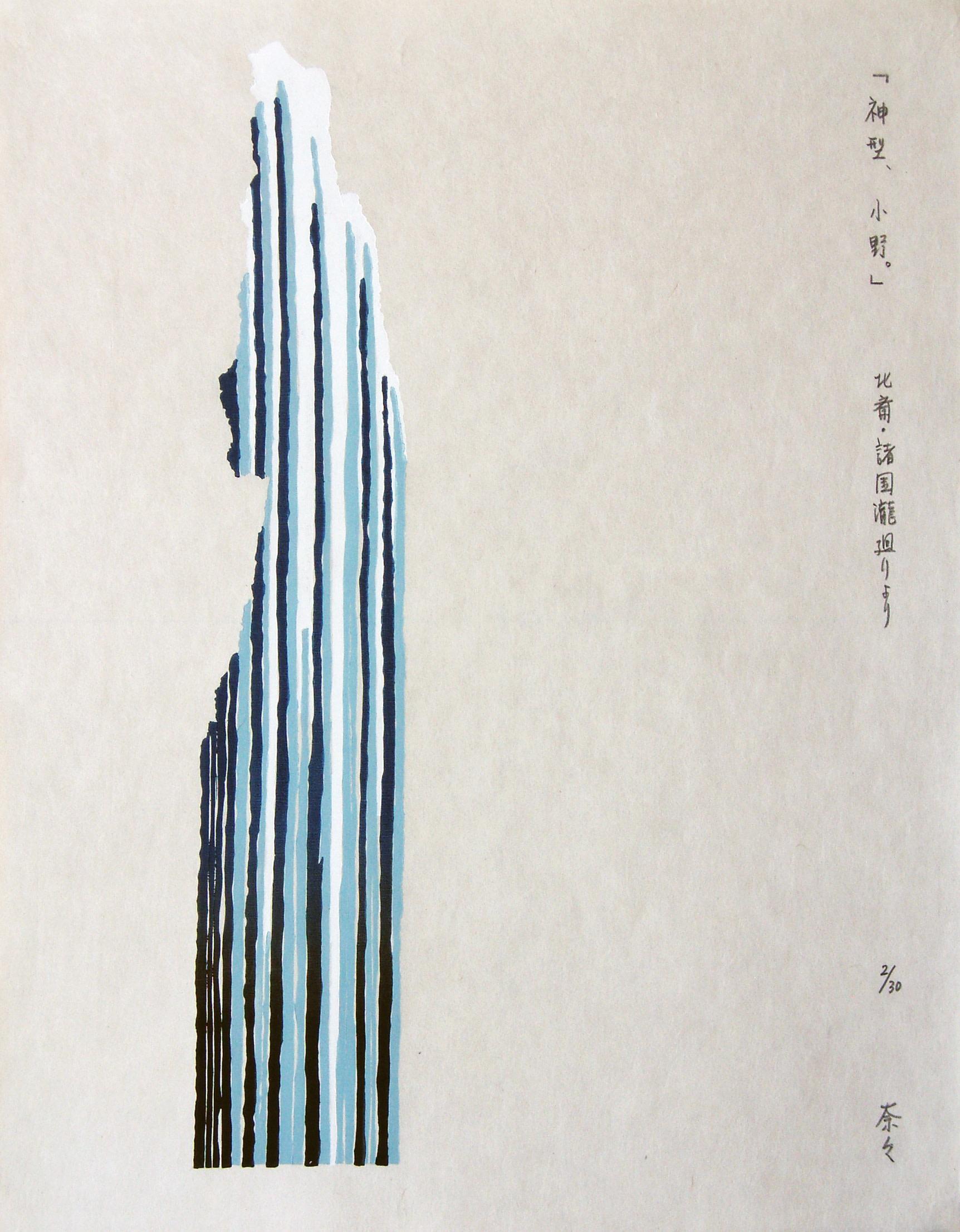"<span class=""link fancybox-details-link""><a href=""/exhibitions/21/works/artworks_standalone10889/"">View Detail Page</a></span><div class=""artist""><span class=""artist""><strong>Nana Shiomi RE</strong></span></div><div class=""title""><em>Shape of God, Ono From Hokusai</em></div><div class=""medium"">woodcut</div><div class=""dimensions"">70 x 57cm framed<br>64 x 50cm unframed</div><div class=""edition_details"">edition of 30</div>"