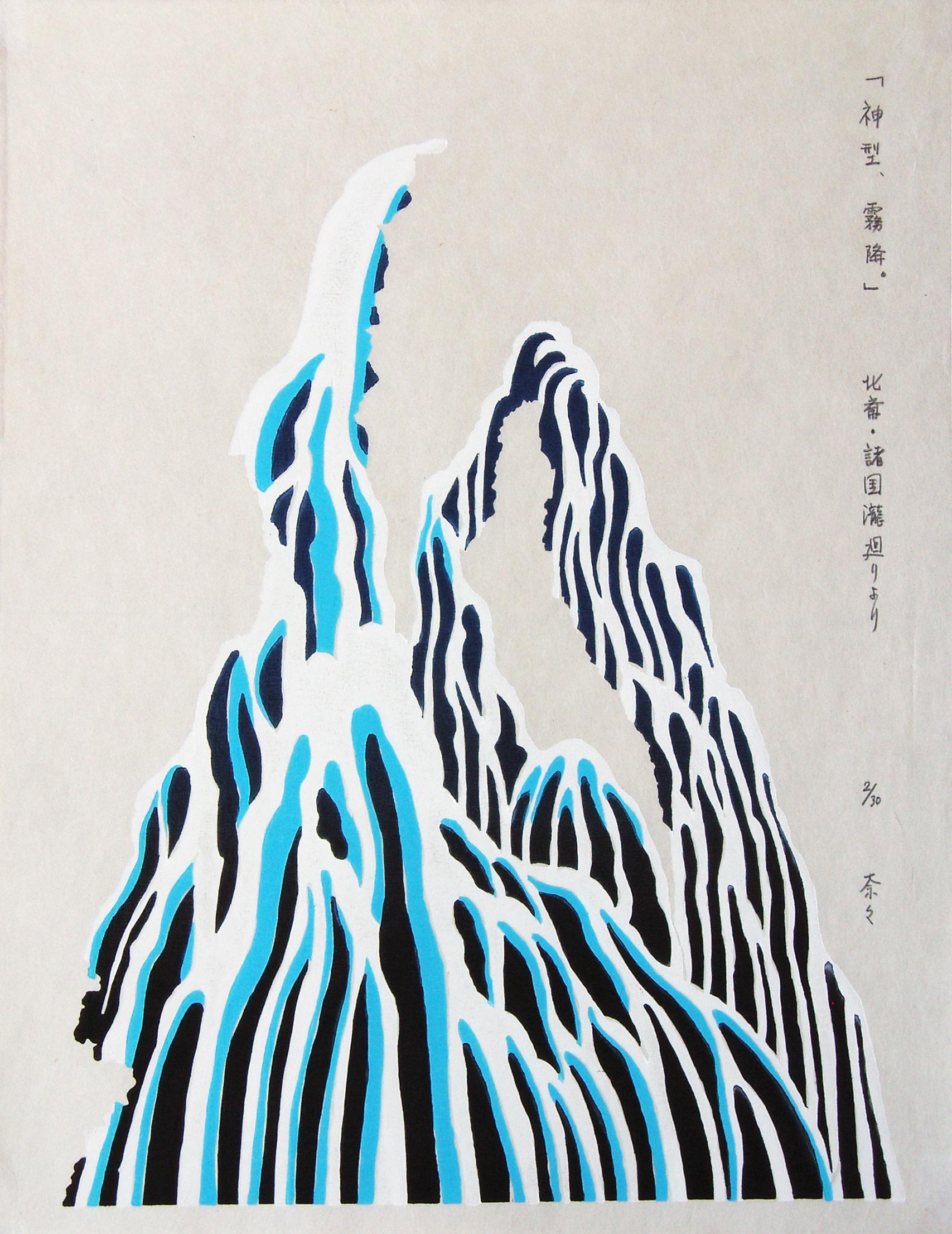 "<span class=""link fancybox-details-link""><a href=""/exhibitions/21/works/artworks_standalone10888/"">View Detail Page</a></span><div class=""artist""><span class=""artist""><strong>Nana Shiomi RE</strong></span></div><div class=""title""><em>Shape of God, Kirifuri from Hokusai</em></div><div class=""medium"">woodcut</div><div class=""dimensions"">70 x 57cm framed<br>64 x 50cm unframed</div><div class=""edition_details"">edition of 30</div>"