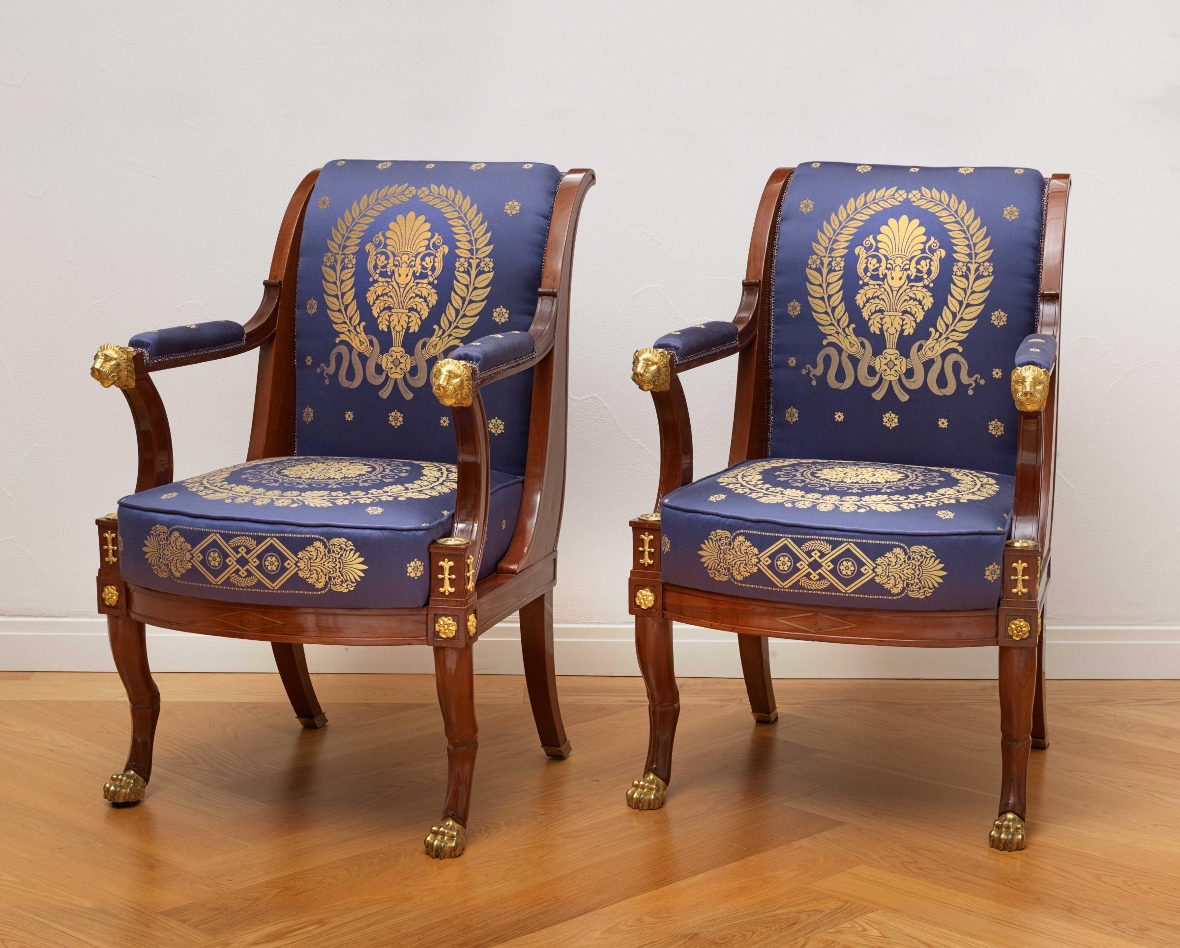 Jacob Desmalter Et Cie An Empire Suite Of Furniture Comprising A