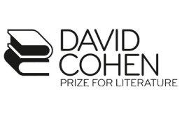 David Cohen Prize 2015