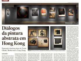 diálogos da pintura abstrata em hong kong