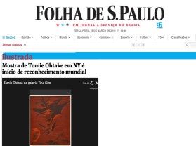 mostra de tomie ohtake em NY é início de reconhecimento mundial