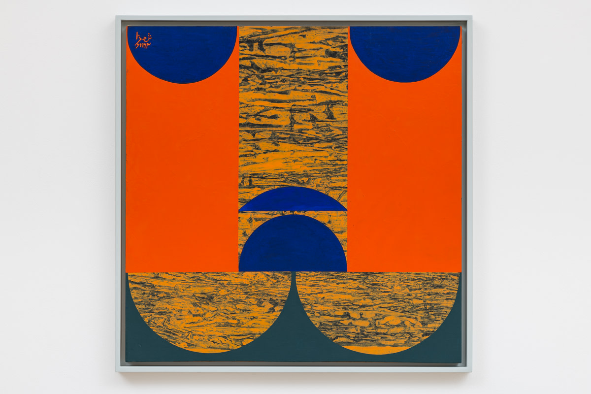 Square Composition 13, 1963
