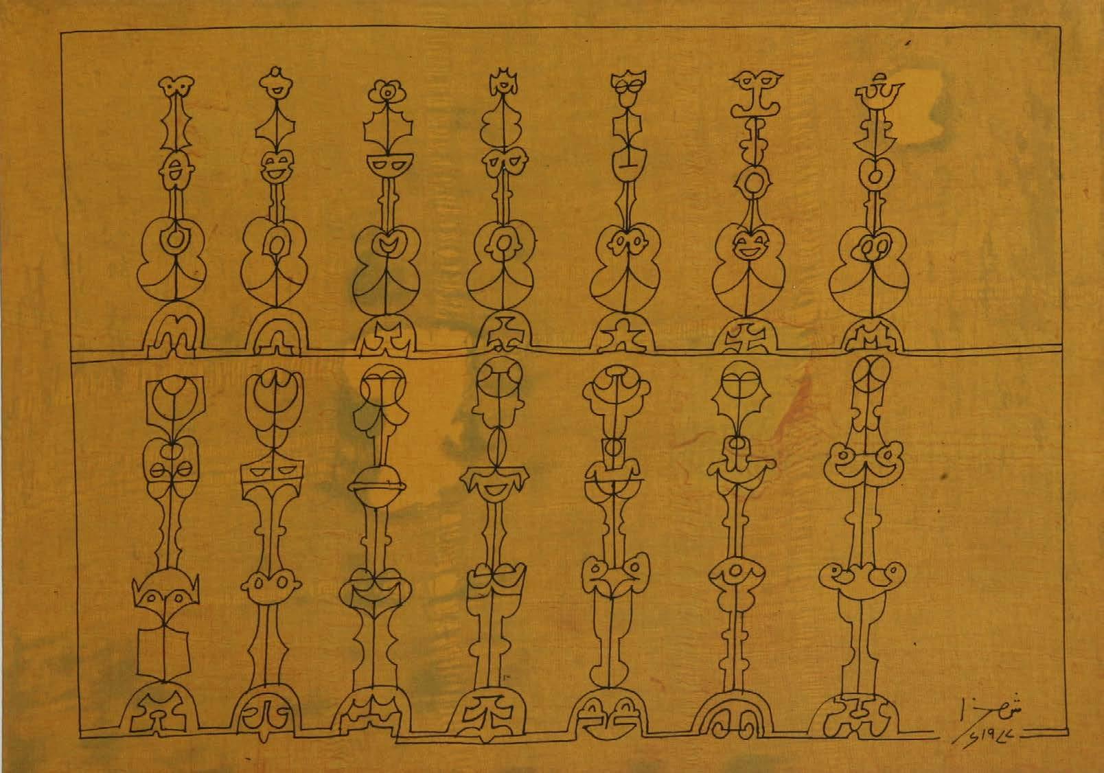 Totem, 1977