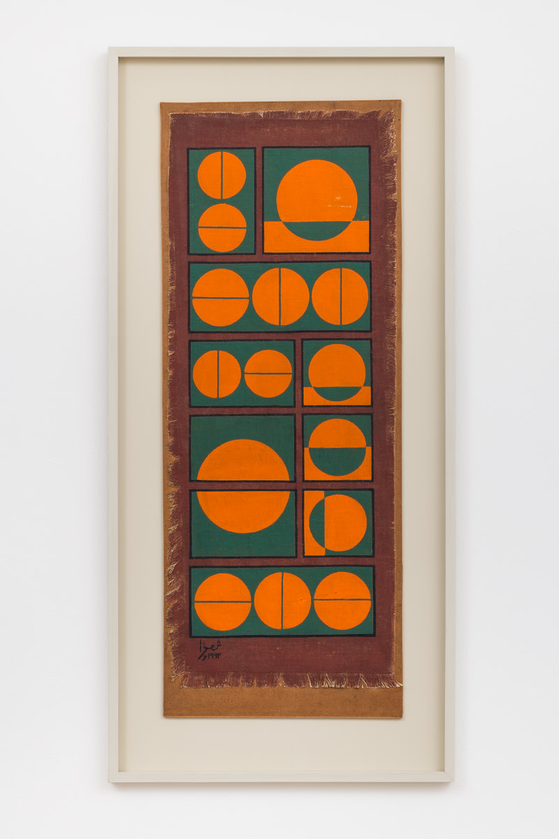Composition in Orange and Green on Brown, 1962