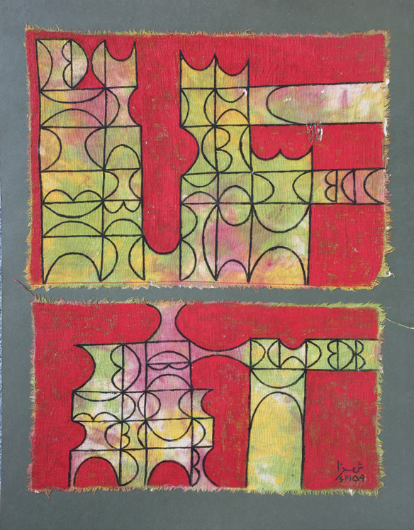 Composition in Lime Green on a Crimson Background, 1959