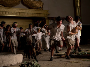 Inferno (1), 2014