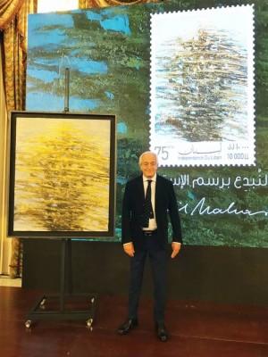 NABIL NAHAS: Lebanon's 75th anniversary of independance
