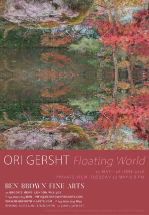 Ori Gersht
