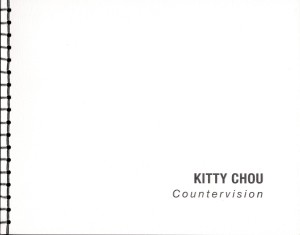 Kitty Chou