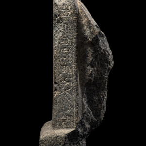 Egyptian stelephorous fragment of Vizier Paser, New Kingdom, 19th Dynasty, reign of Seti I-Ramesses II, c.1291-1213 BC