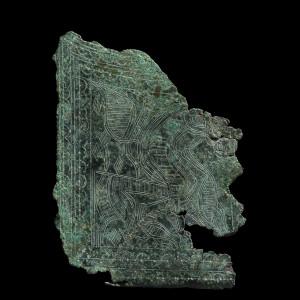 Greek catch-plate fragment, Boeotia, Late Geometric II, c.720-680 BC