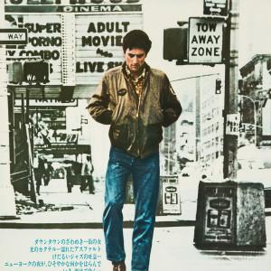 Bernard Bittler, Pulp Fiction, 1994