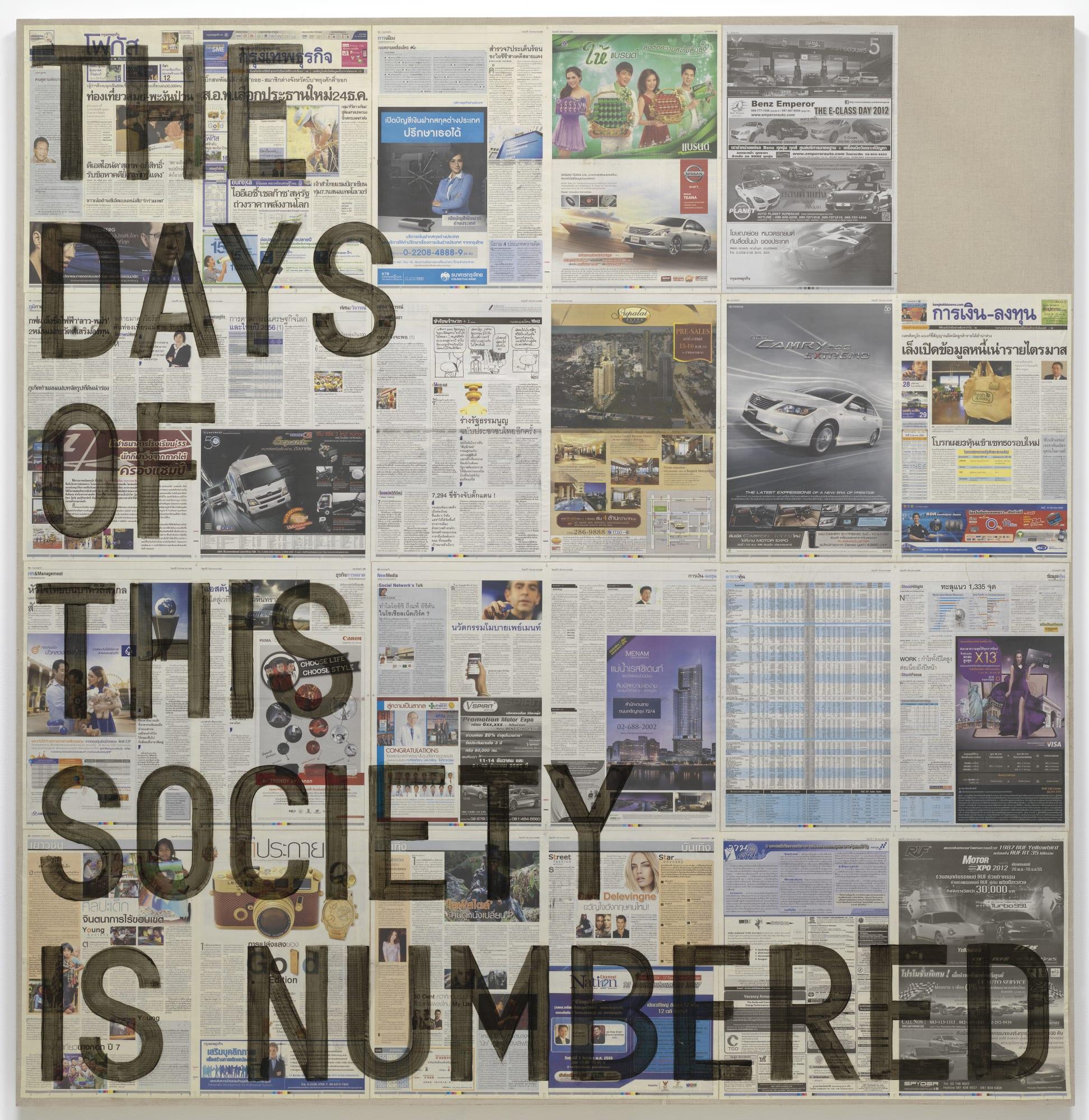 Ian Cheng, Ken Okiishi, Rirkrit Tiravanija Being Modern: MoMA in Paris