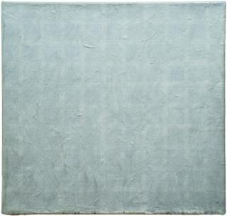 Tomas Rajlich, Untitled, 1979