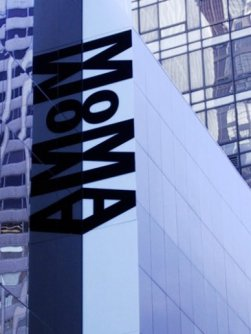Meiro Koizumi at MOMA, NY
