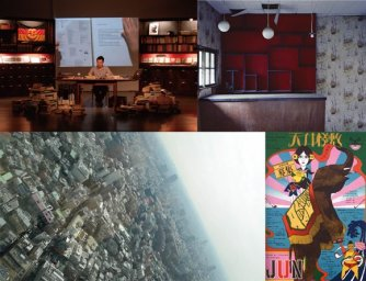 Meiro Koizumi in 'Unattained Landscapes'