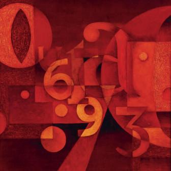 Tipografismo U-69, 1972