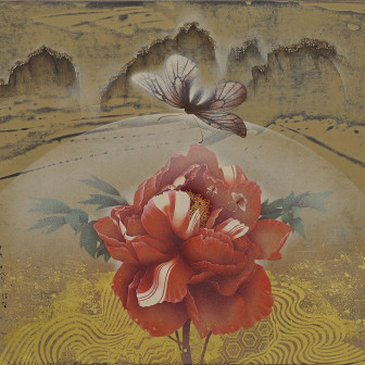 Flower Returning Home, 2014