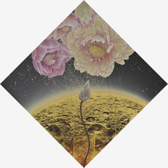 Moon Playing with Flower, 2015