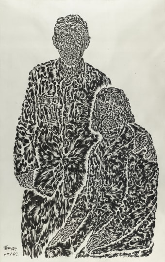 Lovers Library-The First Photo of Wife, 2014, ink on silk, 220 x 140 cm