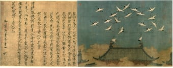 Huizong (Zhao Ji), Auspicious Cranes, dated 1112, ink and color on silk, 51x138.2cm, Liaoning Provincial Museum